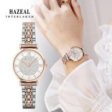Switzerland HAZEAL Women's Watch Clock Japan Movement Watch
