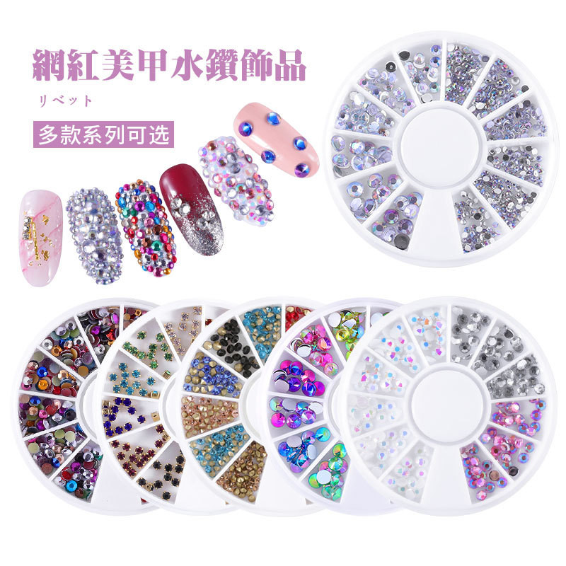 12 Grid DIY Nail Art Tips Crystal Glitter Rhinestone 3D Nail Art Decoration White AB Color Acrylic Crystal Nail Art Accessories
