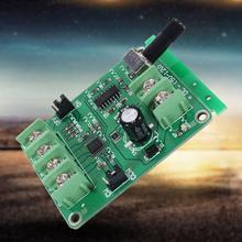 9 V-12 V DC бесщеточный драйвер платы контроллер с обратным Напряжение защита от перегрузки по току для жесткий диск мотор 3/4 провода