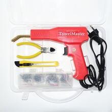 Plastic Welder Staplers-Machine Garage-Tools Car-Bumper-Repair Handy Hot