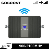 Goboost gsm 900 unts 2100 mhz repetidor celular 2g 3g sinal móvel impulsionador display lcd amplificador de banda dupla