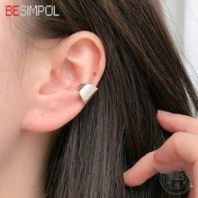 Besimpol 100% 925 стерлингового серебра серьги клипсы модные