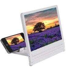Складной увеличитель для экрана телефона Amplificateur 3D увеличение видео стекло Многофункциональный Смартфон кронштейн аксессуары для телефонов