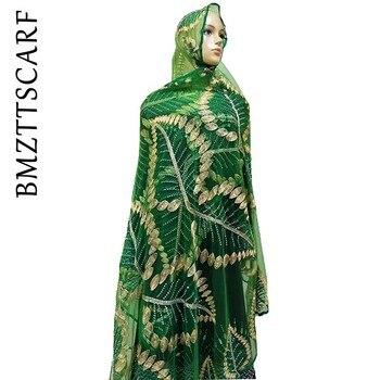 Купон Модные аксессуары в BMSCARF Store со скидкой от alideals