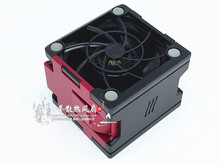 Cooling fan for HP DL380 G8 DL380p 654577-002 662520-001magic dragon