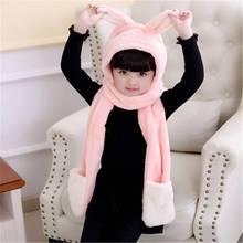Осенне-зимний детский шарф с заячьими ушками, милая вязанная шапка для мальчика, шапка, теплая плюшевая шапка, шарф, перчатки, комплект, толстая шапка+ мягкие шарфы с капюшоном