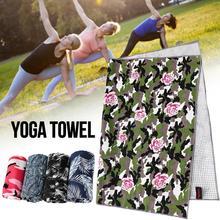 183 см X 68 см Нескользящие, для йоги коврик без запаха из микрофибры коврик полотенце Йога Бикрам Пилатес фитнес-гимнастика коврики с сумкой для хранения Прямая поставка