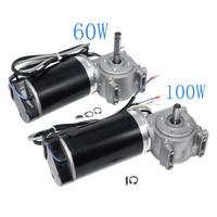 DC 24V 60W 100W High Torque Worm Gear Motor Intelligent Encoder Electric Door Motor for Hotels Automatic Door 220/250RPM
