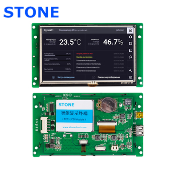 цена на 5 Touch Screen LCD Display Module with Controller + Program for Equipment Control Panel