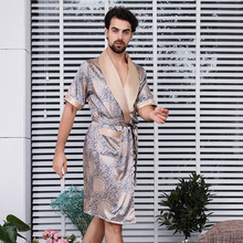 Short Sleeve Nightgown Mens Pajamas Summer Men Robe Silk Ice Kimono Long Silky Gown Buy China Direct