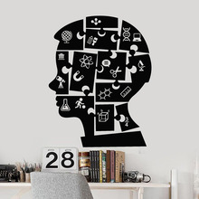 Boy Puzzles Education Science Chemistry Physics Vinyl Wall Stickers Home Decor School Diy Mural Art Decals Gift LW390 richard george boudreau incorporating bioethics education into school curriculums