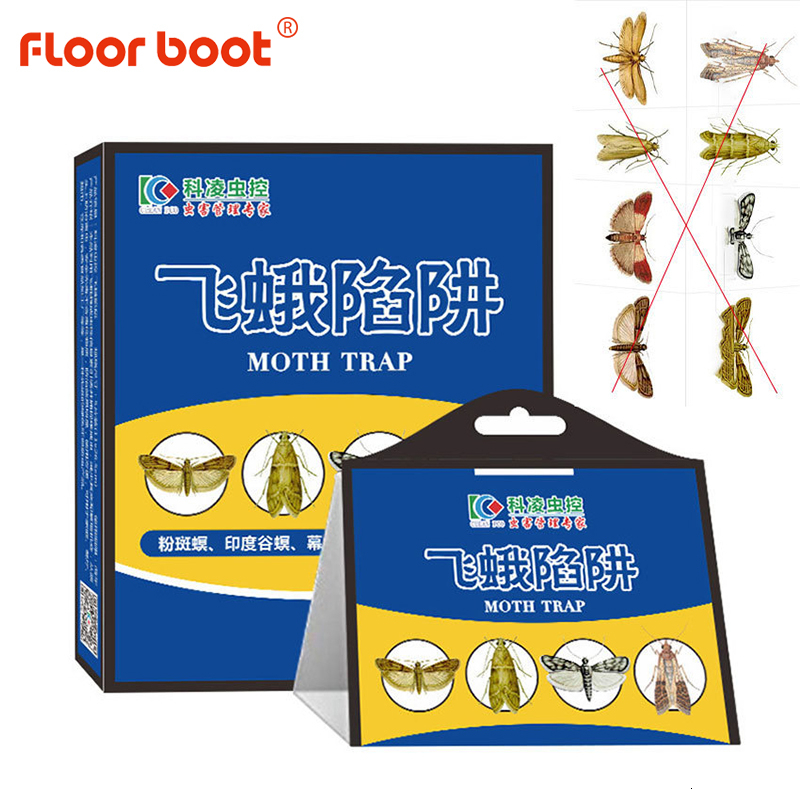 FB 5PCS fly moth trap for insects mole repeller pest reject fly trap insects font b