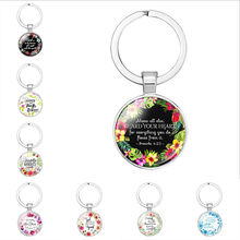 Classic Catholic Bible Scripture Keychain Round Pendant Glass Key Chain Scripture Christian Key Ring Religious Gift Souvenir(China)