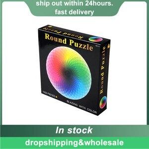 1000pcs/set Colorful Rainbow Round Geometrical Photo Puzzle Adult Kids DIY Educational Reduce Stress Toy Jigsaw Puzzle Paper(China)