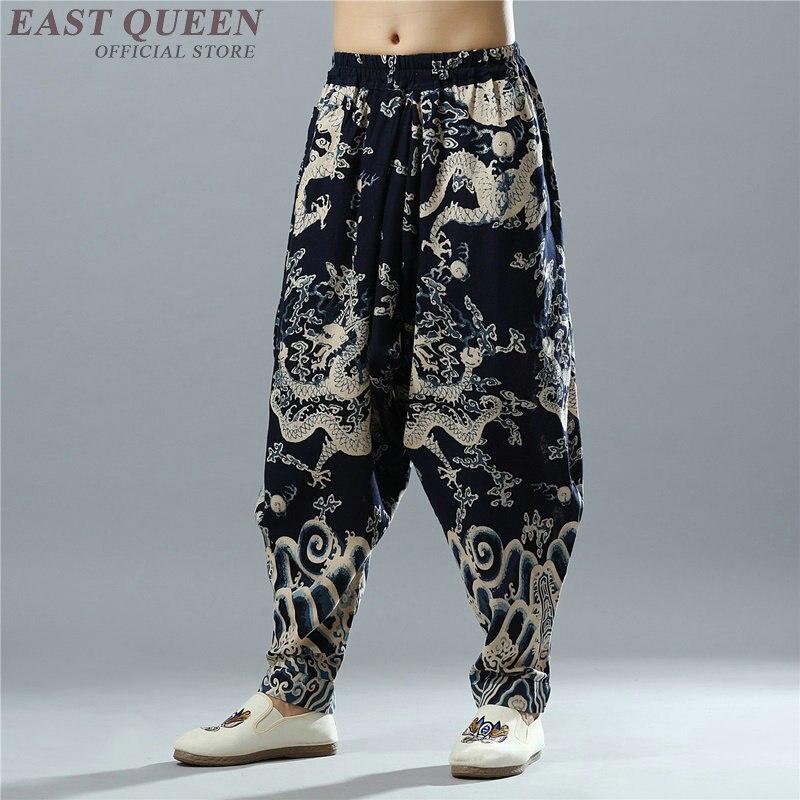 Harajuku Pants Streetwear Loose Casual Cross Pants Print Elastic Waist Japanese Trousers Kung Fu Chinese Kimono Pants KK2895