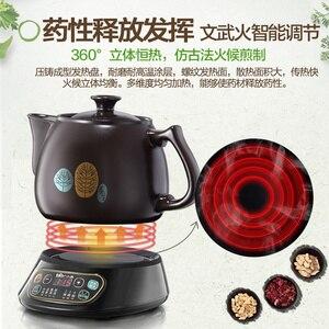 Image 4 - Automatische Decocting Topf Chinesischen Medizin Topf Medizin Auflauf Keramik Elektronische Medizin Topf Medizin Topf Wasserkocher