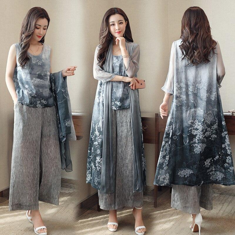 Strapped Vest + Solid Color Loose Pants + Cardigan 2018 Spring Set/Suit Skirt Printed Casual Elegant Elegant