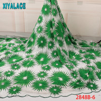 Nigerian Double Net Lace Fabrics Aso Ebi Fabric Africa Lace Fabric High Quality Embroidery Laces for Women KS2848B 6