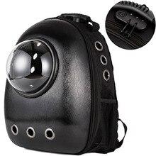 Высококачественная дышащая дорожная сумка с окошком для переноски с пузырьками, космонавтом, питомцем, собакой, космическая капсула, переноска для кошек, рюкзак