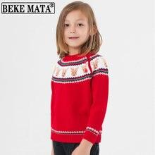 Зимний свитер для маленьких девочек 2020 Рождественский вязаный