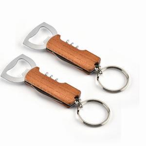 Деревянная ручка открывалка для бутылок нож-брелок Pulltap двухшарнирный штопор брелок кухонный инвентарь для бара LX7787
