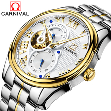 CARNIVAL New Business Fashion Men's 24 Hour Waterproof High Definition Luminous Pointer Stainless Steel Strap Mechanical Watches