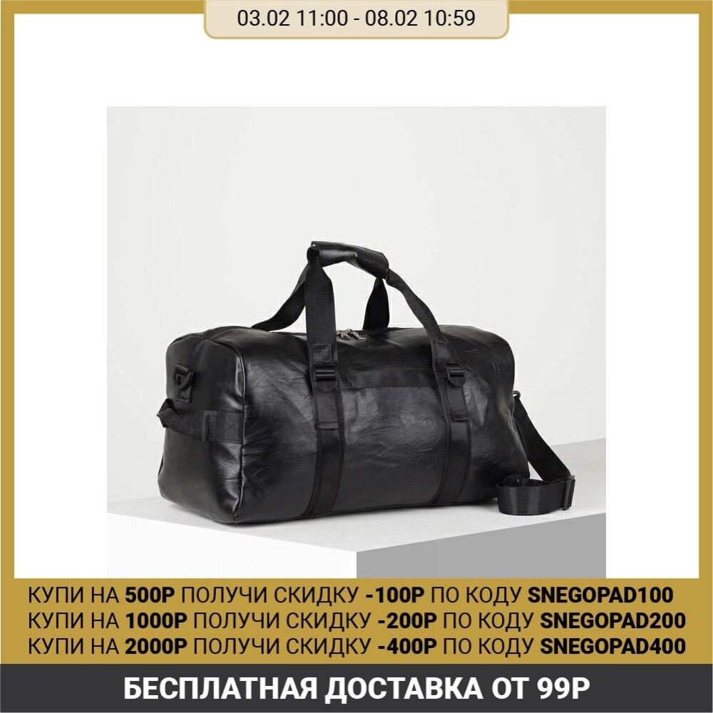 Сумка дорожная, отдел на молнии, длинный ремень, цвет чёрный|Дорожные сумки| | АлиЭкспресс