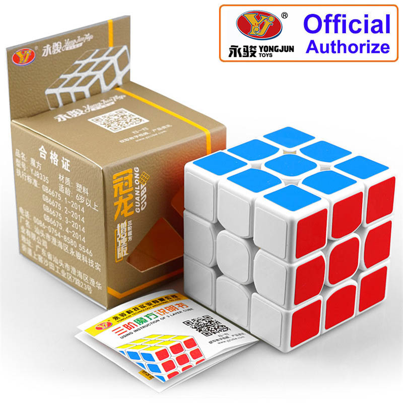 New MoYu 3x3x3 magic cube puzzle cubes professional speed cubo magico educational toys for students MF3SET 10