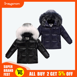 2020 winter jacket parka for boys winter coat , 90% down girls jackets children's clothing snow wear kids outerwear boy clothes(China)