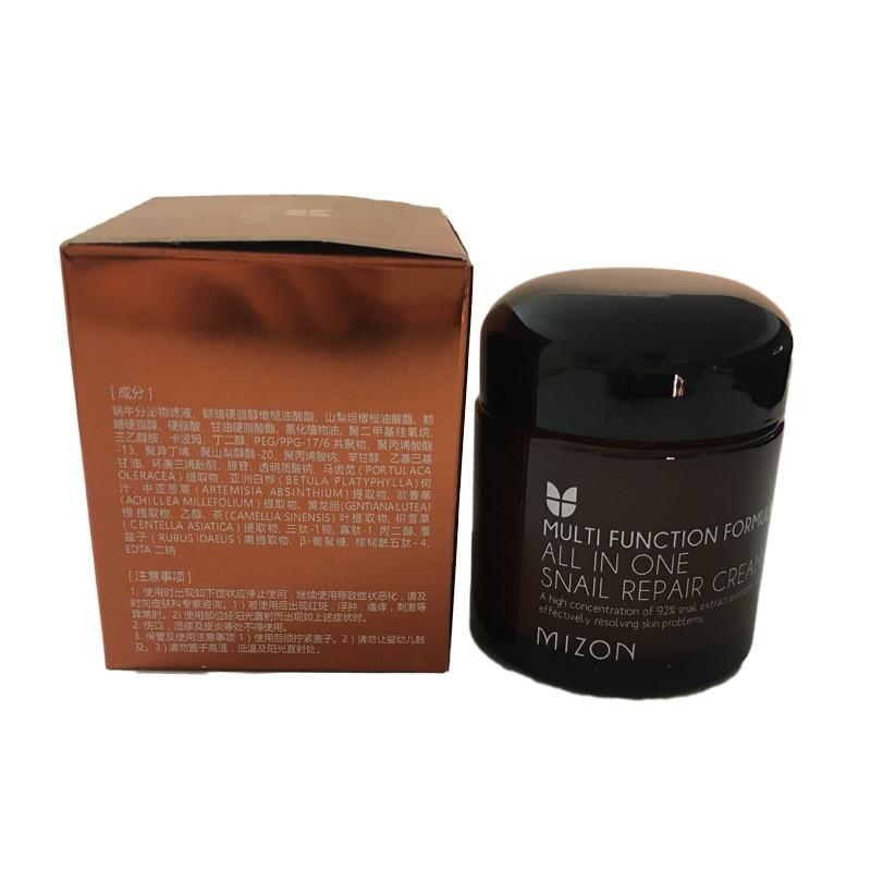 MIZON All In One Snail Repair Cream 75ml Facial Cream Face Skin Care Whitening Moisturizing Anti Wrink Korean Cosmetics 2