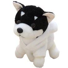 Chai собака кукла милая два ха Ключ Пряжка сумка Подвеска мини