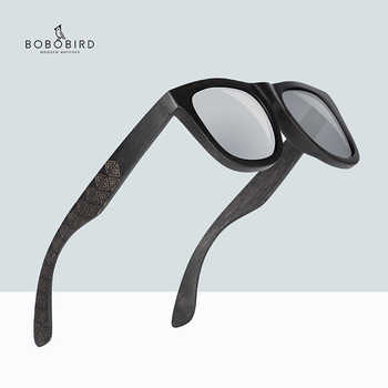 BOBO BIRD Retro Ebony Wooden Sunglasses With Grey Polarized Lens And Fashion Design Laser On Wooden Frame Dropshipping OEM DG08a - DISCOUNT ITEM  40% OFF All Category