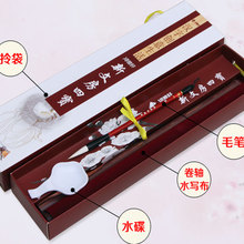Water color coth Imitation paper million times writing scrolls thick brush pencil water write cloth suit calligraphy practice