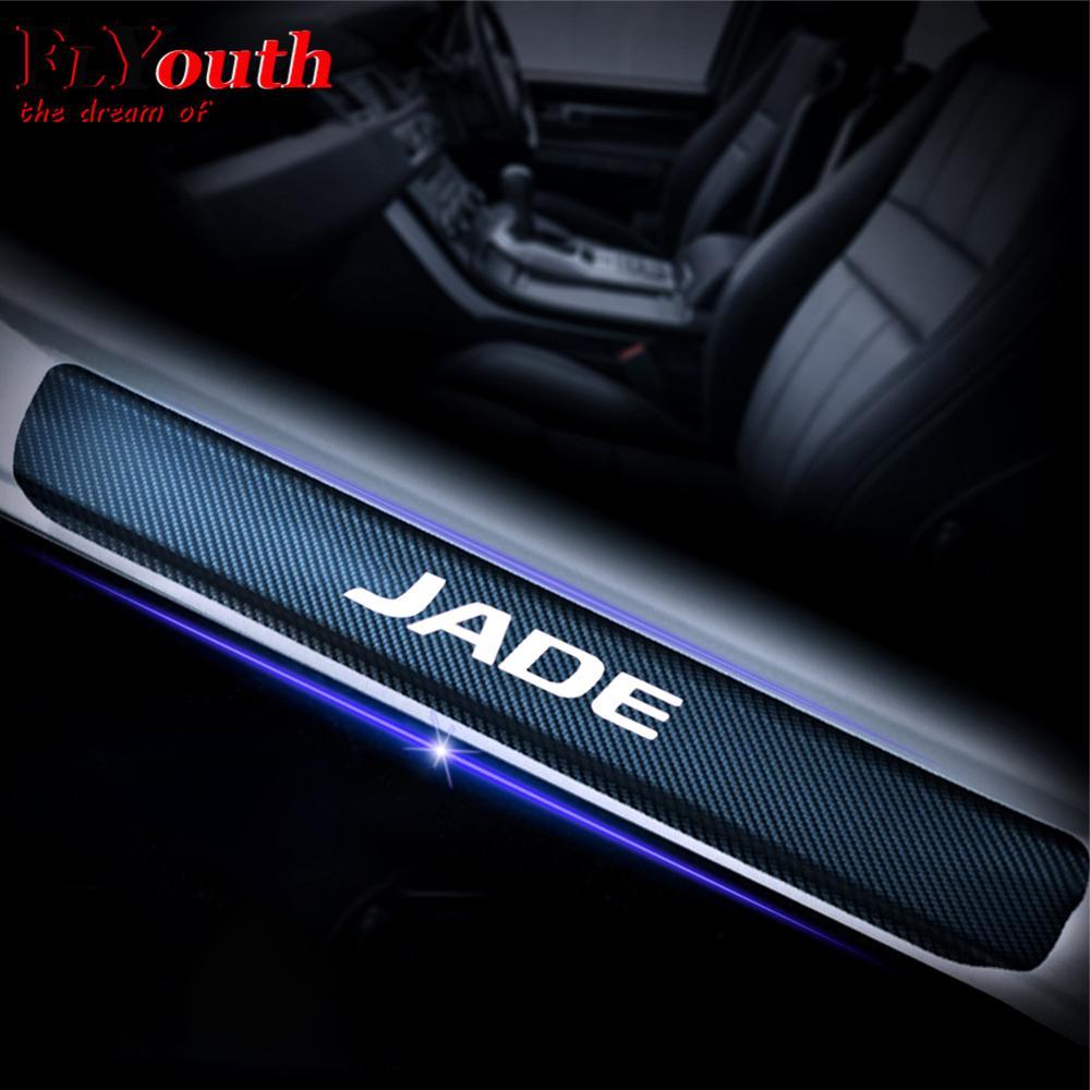Car Door Sill Scuff Plate For Honda Jade Reflective 4D Carbon Fiber Sticker Welcome Pedal Threshold Auto Accessories 4Pcs/set