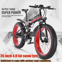 electric bicycle bike 26inch 4.0Fat tire folding  adult lithium battery 48v electric bike ebike mountain motorcycle snow e-bike