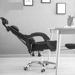 Krzesło biurowe domu siatki personel krzesło do pracy na komputerze podnoszenia obrotowe krzesło rozkładane wypoczynek do gier siedzenia Silla Oficina Cadeira dla graczy Gamer