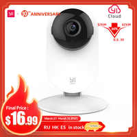 YI 1080p Home Camera Indoor IP Security Surveillance System with Night Vision for Home/Office/Baby/Nanny/Pet Monitor iOS Android
