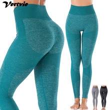 2019 Quick-dry Yoga Hosen Push-up Hohe Taille Elastische Workout Rennen Sport Hosen Gym Leggings Frauen Fitness Hose nahtlose(China)