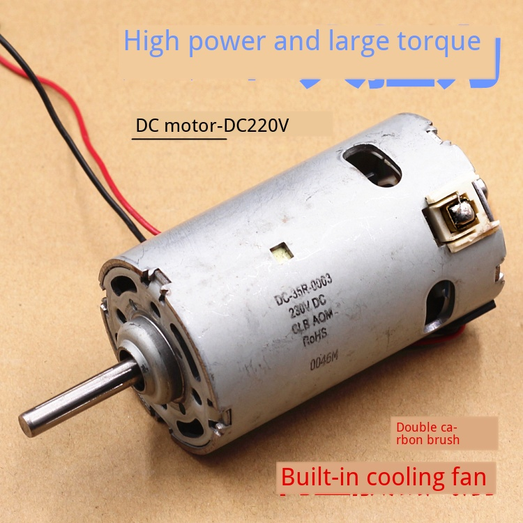 High-power large torque <font><b>220V</b></font> DC <font><b>motor</b></font> built-in cooling fan high efficiency 220V4100 turn image