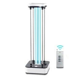 Bébé désinfectant trésor 59s désinfection désinfectant 36W UVC lampe germicide UV stérilisation lumière télécommande