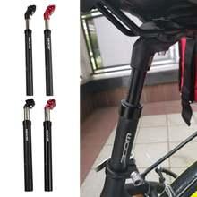 Горный mtb велосипед Подседельный штырь подвеска 350*272/316