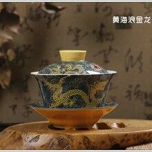 Китайский чайный сервиз Gaiwan фарфор, традиционный Античный Чайный набор кунг-фу Супница керамическая Свадебная чайная чаша, Gongfu Gaiwan 200 мл