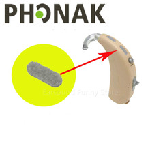 2PCS PHONAK NADIA Q S BTE Hearing aids wind and weather protection