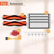 Robot aspirateur côté brosse filtre HEPA accessoires ménagers pour Xiaomi Mijia Mi 1s 2s Roborock s6 s50 s55 pièces de rechange maison