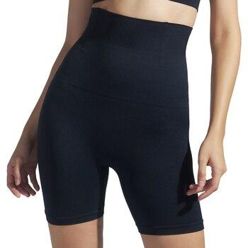 SH-0012 High Waist Non-slip Shaper Shorts Large Size Shapewear Underwear 3