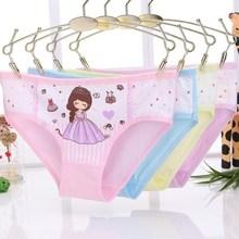 4pcs/lot Cotton Cartoon Panties Children Underwear Briefs Girls Floral Bread Pants
