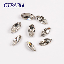 CTPA3bI 4200 Crystal Color Navette Shape Fancy Charming Beads Rhinestones Charms For Making Jewelry Bracelet Dress Pendent