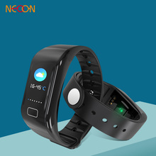 Multifunctional smart watch New Trend Fashion 2019 color intelligent bracelet heart rate waterproof pedometer movement