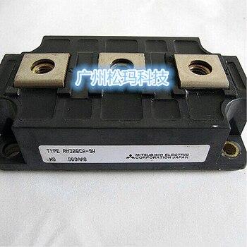 RM300CA-9W 300A 450V rectifier module to ensure quality--SMKJ