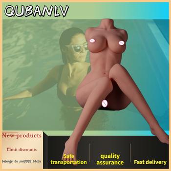 Życie rozmiar super duży tyłek super duży seks lalka kieszeń cipki sex zabawki mężczyzna masturbator pochwy anal dorosły mężczyzna seks sklep sexxo seks xxx s tanie i dobre opinie QUBANLV CN (pochodzenie) Sex lalki